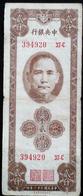 CHINA CHINE 1947 THE CENTRAL BANK OF CHINA  2000YUAN - China