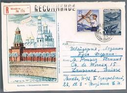 Russia, 1961, For Lausanne - 1923-1991 UdSSR