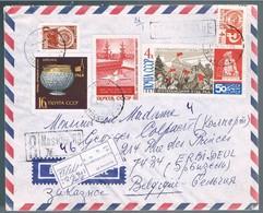 Russia, 1961, For Belgique - 1923-1991 UdSSR