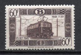 BELGIE 1949 SP / 321A NIEUW NEUF POSTFRIS FRAICHEUR POSTALE  MLH * - Chemins De Fer