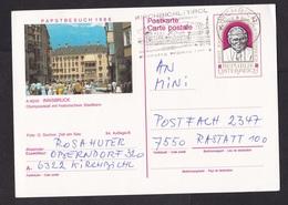 Austria: Stationery Postcard, 1992, Visit Of Pope John Paul (corner Crease) - 1945-.... 2nd Republic
