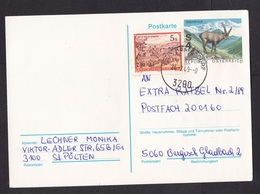 Austria: Stationery Postcard, 1989, Extra Stamp, Capricorn Mountain Animal (minor Crease) - 1945-.... 2nd Republic