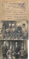 1917 - Astrachan  Bodakow, Kriegsgefangene Post, 3 Stk. - 1857-1916 Empire