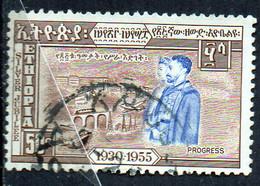 PIA - ETHIOPIE - 1955 : 25° Anniversario Dell' Avvento Dell'Imperatore   - (Yv  337) - Ethiopie