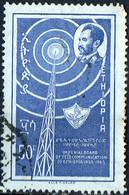 PIA - ETHIOPIE - 1963 : 10° Anniversario Dell' Ufficio Imperiale Delle Telecomunicazioni   - (Yv  406) - Ethiopie