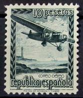 España NE38 ** - 1931-50 Nuevos & Fijasellos