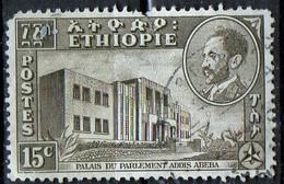 PIA - ETHIOPIE - 1953: Hailé Sélassié E Veduta Del Palazzo Del Parlamento- (Yv 324) - Ethiopie