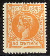Elobey 27 * - Elobey, Annobon & Corisco
