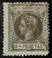 Elobey 30N * - Elobey, Annobon & Corisco
