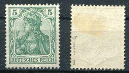 D. Reich Michel-Nr. 70b Ungebraucht - Geprüft - Deutschland