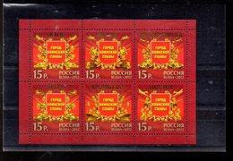 RUSSIE 7290/7295** EN FEUILLET SUR LES VILLES D HONNEURS MILITAIRES - 1992-.... Federation