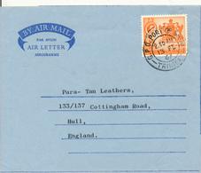 TRINIDAD & TOBAGO / PORT Of SPAIN   -  1967 , ELIZABETH II.  ,  BY AIR MAIL /  AIR LETTER  -  To Hull / GB - Trinidad & Tobago (1962-...)