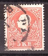 Autriche - 1858/59 - N° 8 Oblitéré - François-Joseph 1er - 1850-1918 Empire