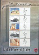 NAMIBIA, 2017, MNH, TRAINS, DIAMOND TRAINS,KOLMANSKOP, PERSONALIZED SHEETLET - Trains