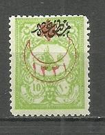 Turkey; 1915 Overprinted War Issue Stamp 10 P. - 1858-1921 Empire Ottoman
