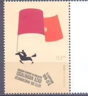 2018. Azerbaijan, 100y Of First Azerbaijan Republic, 1v, Mint/** - Azerbaïdjan