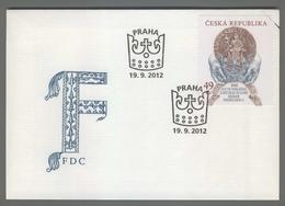 C3606 Ceska Republika FDC 2012 800 LET OD VYHLASENI ZLATE BULY SICILSKE KRALEM FRIDRICHEM II 49 KC - FDC