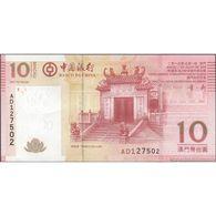 TWN - MACAU B.o.C. 108b1 - 10 Patacas 1.7.2013 Prefix AD AU/UNC - Macau
