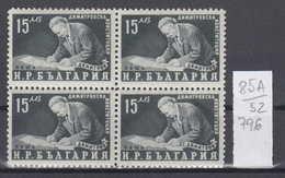 52K85A / 800 Bulgaria 1951 Michel Nr. 746 - George Dimitrov  , Statesman , Anti-fascist Heroes ** MNH - Nuovi