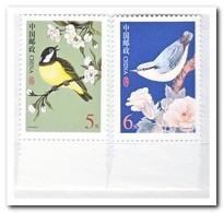 China 2004, Postfris MNH, Birds - Ongebruikt