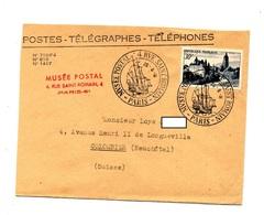 Lettre  Cachet Paris Musee Sur Chateau Arbois - Postmark Collection (Covers)