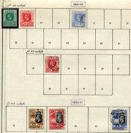11586  GAMBIE   Collection Vendue Par Page  */ °n°66/7, 70, 84, 94/5, 98  1912-27    TB - Gambie (1965-...)