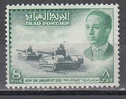 IRAK 1958 - MiNr: 213   Feinst ** - Irak