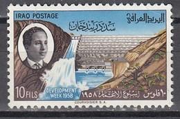IRAK 1958 - MiNr: 219   Feinst ** - Irak