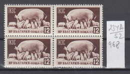 52K234A / 967 Bulgaria 1955 Michel Nr. 937 - Pigs  Cochons  Schweine , Еconomy Propaganda ** MNH - Farm