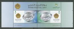 ARAB POSTAL DAY,  APD  2016:   Saudi Arabia, MNH - Saoedi-Arabië