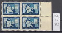 52K245A / 982 Bulgaria 1955 Michel Nr. 950 - Sts. Cyril And Methodius , Creation Of The Cyr Illic Alphabet ** MNH - Ongebruikt