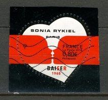 FRANCE 2018 /   COEUR DE RYKIEL 0.80€   Issu Du Feuillet OBL. - France