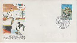 Korea (South) 1988 Antarctica / Penguins 1v FDC (42019) - Postzegels