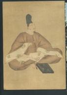 AKAHITO - Une Des Poètes Immortels Du Japon, Détail D'un émaki Attribué à Fujiwara Nobuzane  - Gao31 - Altri