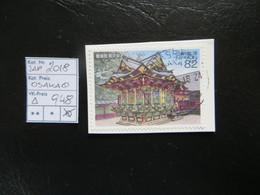 """2018  """" Osaka """" Auf Ausschnitt, Vollstempel   LOT 948 - 1989-... Kaiser Akihito (Heisei Era)"""