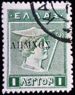 1913 GRECE Mi 30 . Overprints On Greek Issue Of 1913 . LEMNOS - Lemnos