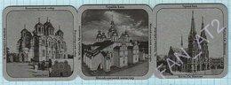 UKRAINE / Metal Magnets / KYIV / Ancient Architecture. Cathedrals. Churches. - Tourism