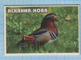 UKRAINE / Flexible Magnet / Fauna. Bird. Reserve Askania-Nova. - Animaux & Faune