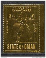 OMAN // NAPOLEON // TIMBRE  DENTELE // OR / GOLD - Oman