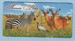 UKRAINE / Flexible Magnet / Fauna.  Reserve Askania-Nova. - Animaux & Faune
