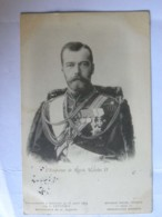 CPA  RUSSIE - L'Empereur De Russie Nicolas II - Russia
