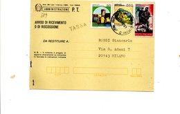 LAB589 - REPUBBLICA , Ricevuta Del 1991 - 6. 1946-.. Repubblica