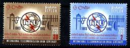 Ceylan Nº 343/54 En Nuevo - Sri Lanka (Ceilán) (1948-...)