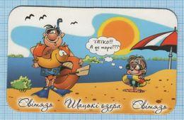 UKRAINE / Flexible Magnet / Svityaz. Shatsky Lakes. Nature. Humor - Tourism