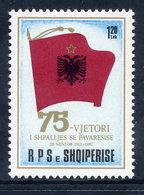 ALBANIA 1987 Independence Anniversary MNH / **.  Michel 2351 - Albania
