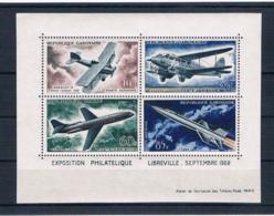 Gabun 1982 Flugzeuge Block 1 ** - Gabun (1960-...)