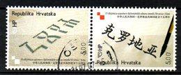 CROATIE. N°765-6 Oblitérés De 2007. Idéogrammes Chinois/Caractères Glagolitiques. - Langues
