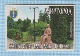 UKRAINE / Flexible Magnet / Poltava Region  / Myrgorod / Sanatorium Named After Gogol. Coat Of Arms Of The City. - Tourism
