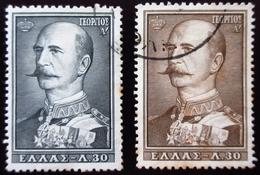 1956 GRECE King George I . 2 Valeurs Oblitérés - Greece