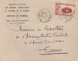 HERMES 15F SEUL SUR LETTRE ENTETE ASSO ANCIENS COMBATTANTS NABEUL 27/9/51 POUR TUNIS - Brieven En Documenten